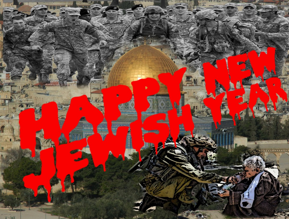 http://sicht-vom-hochblauen.de/wp-content/uploads/2015/09/happy-new-jewish-year.jpg